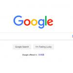 Googleアルゴリズム:5つのアップデートや技術を紹介