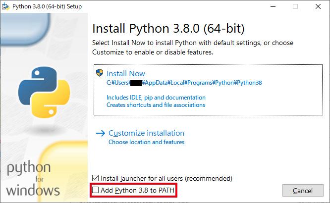 Pythonのインストール(32bit版/64bit版共通)