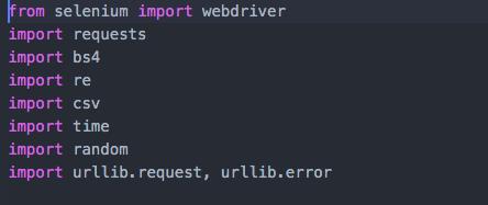 Python:importの使い方(from,asやルールについて)